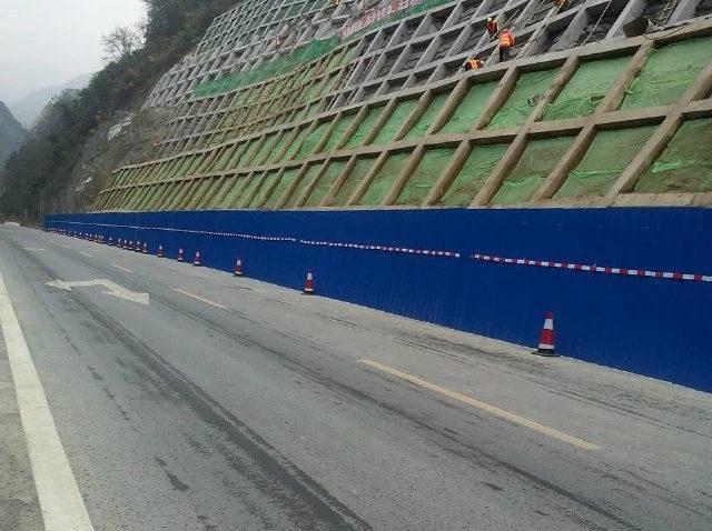 陜西高邊坡防護治理工程