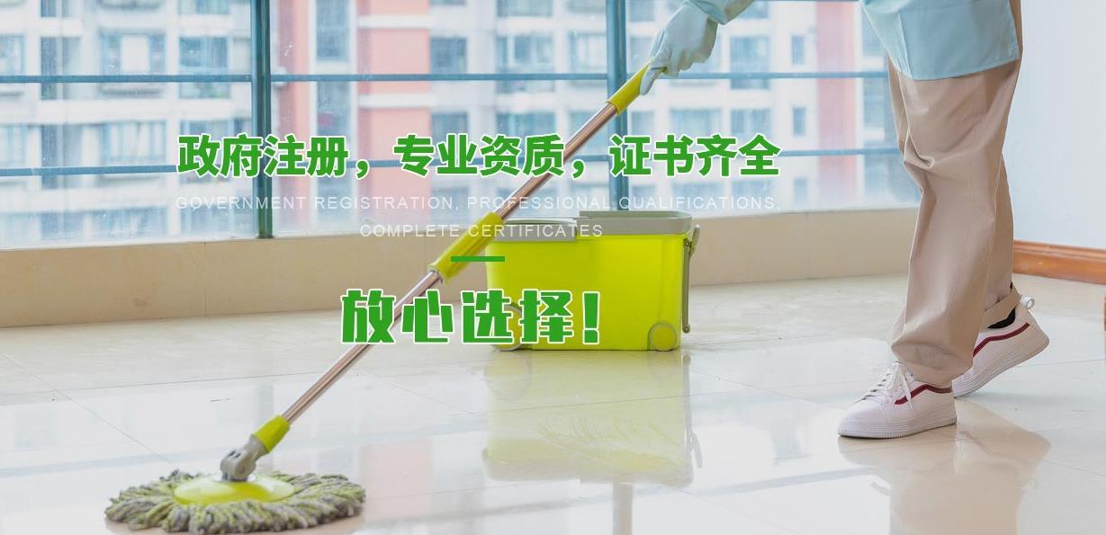 康暖家政企业简介