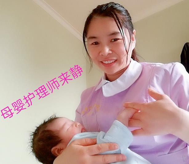 高级母婴护理风采展示