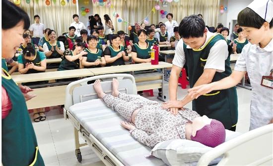 西安医院专业陪护服务