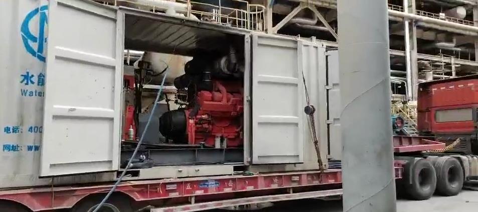 工业清洗大型设备