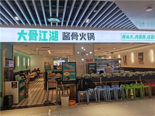 荣民龙首广场竹园村酱骨头厨房清洗