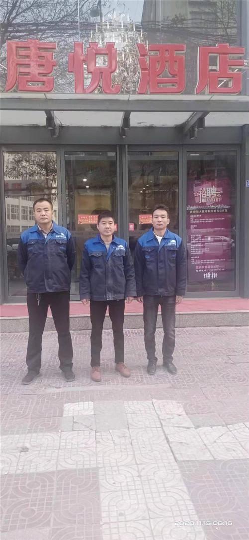 唐悦酒店中央空调清洗