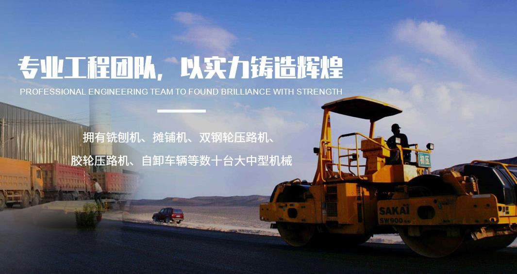 西安润丰源建设工程有限公司