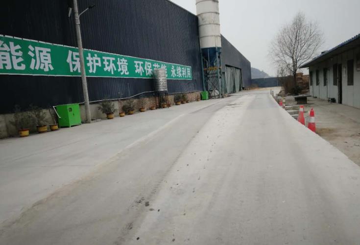 润丰源建设工程有限公司原料生产加工供应厂