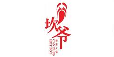 坎爷火锅-青海湖菜籽油合作商家