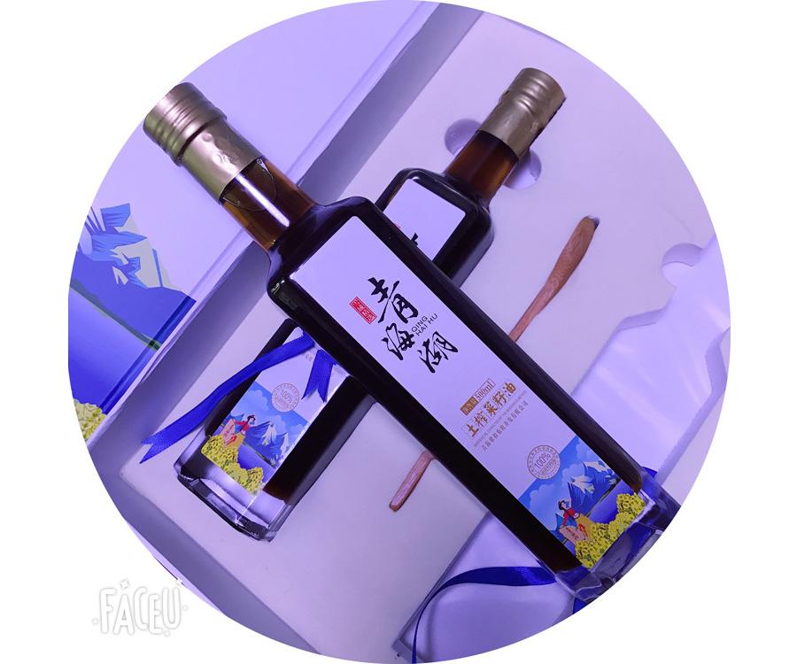 青海湖菜籽油-土榨菜籽油礼盒装,99.8/盒