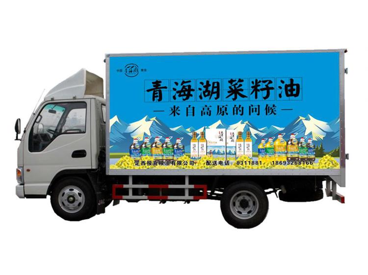 青海湖菜籽油配送车