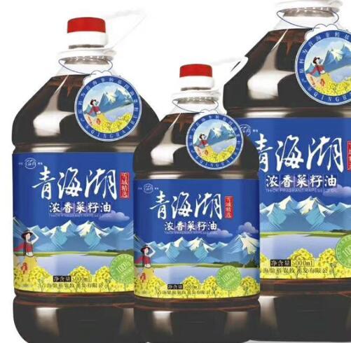 青海湖菜籽油价格