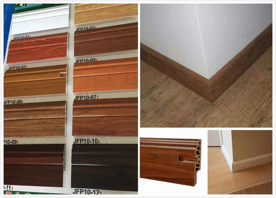 地板配件PVC踢脚线