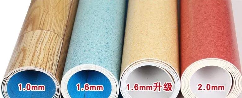 濟南塑膠地板價格