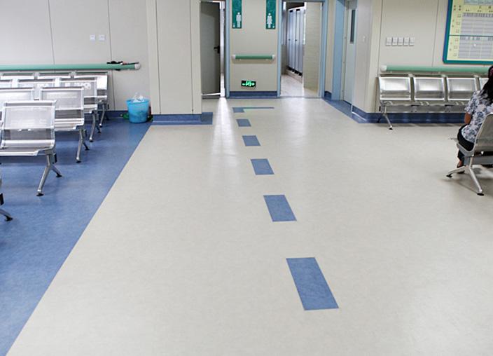 医院用塑胶地板