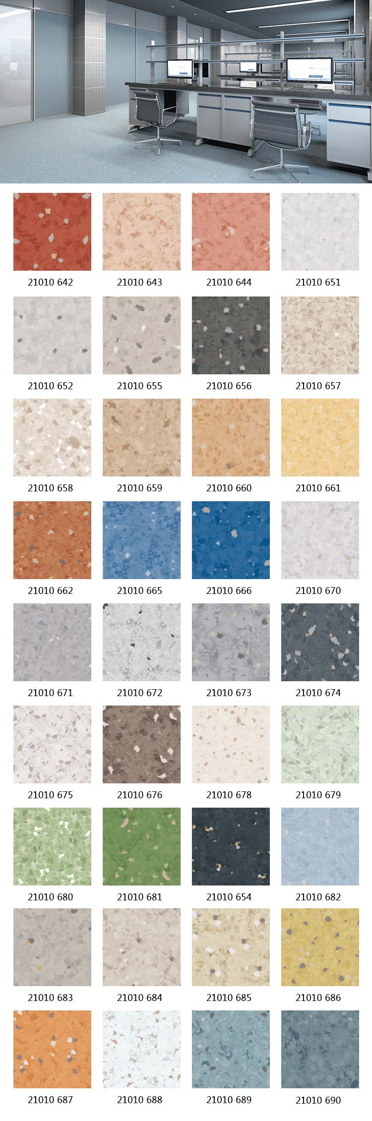 通透-PP系列塑胶地板