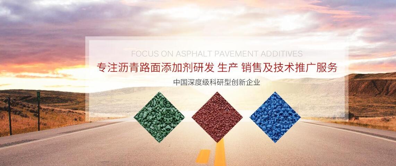 四川科路泰交通科技有限公司