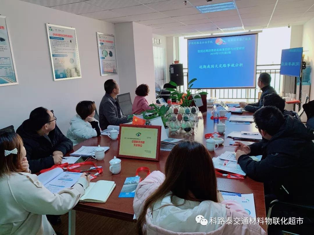 五期技术讲座会议