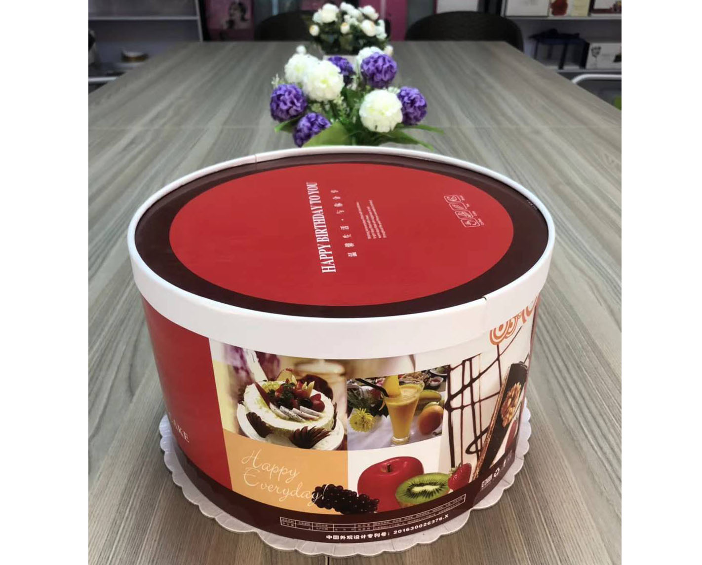 贵州蛋糕盒设计公司