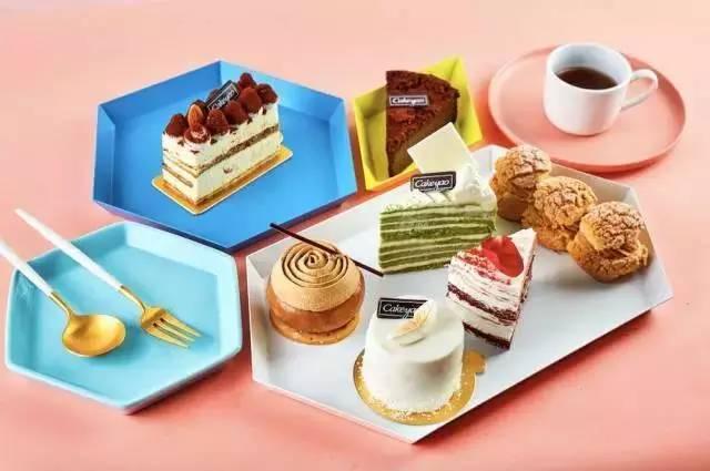 贵州甜点盒