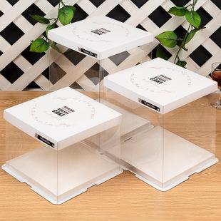 关于贵州蛋糕盒定制的制作步骤有哪些