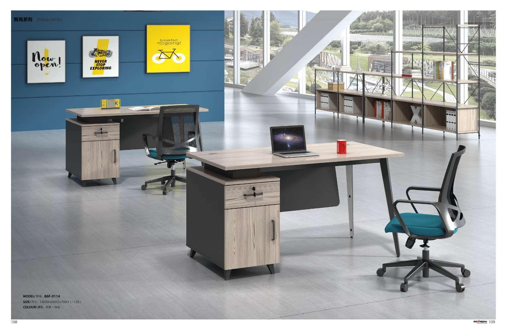 为您提供几种不同风格的成都办公家具参考类型
