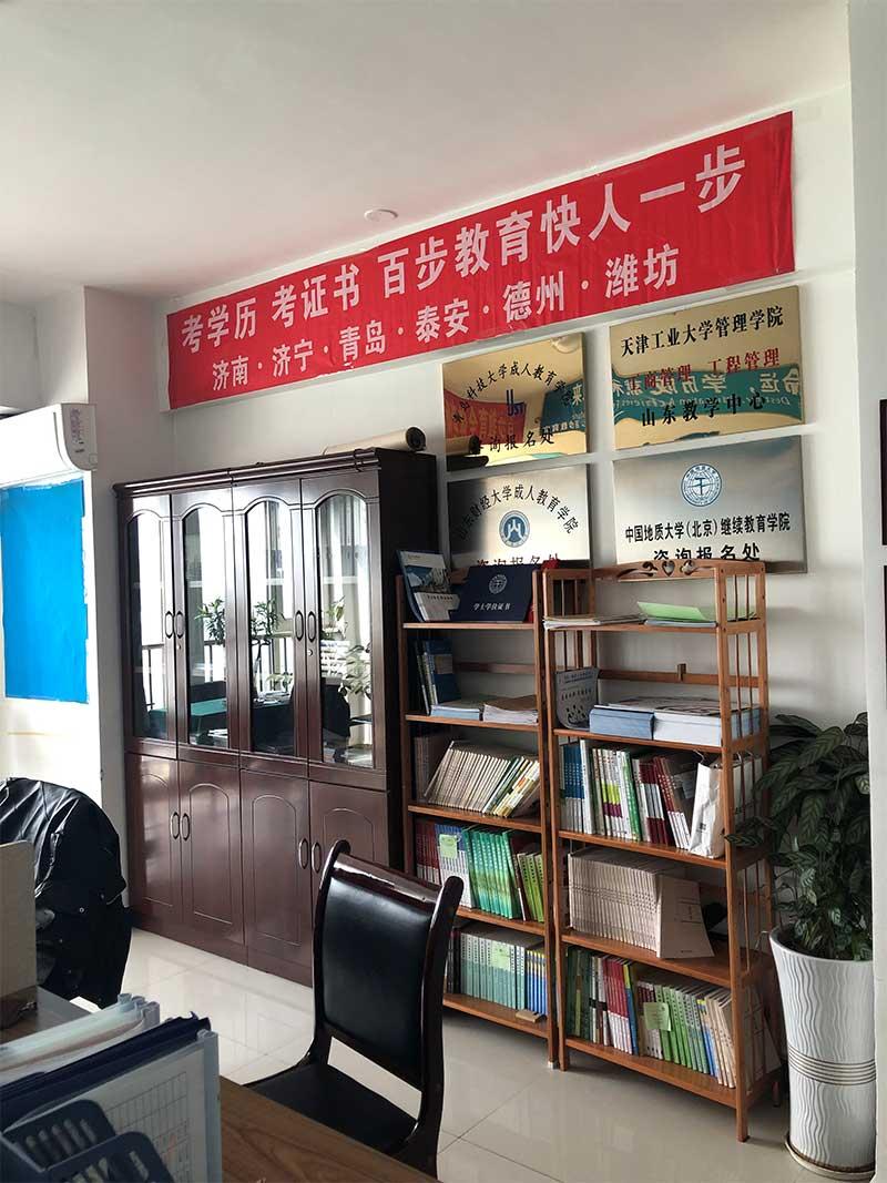 百步教育書籍報刊室