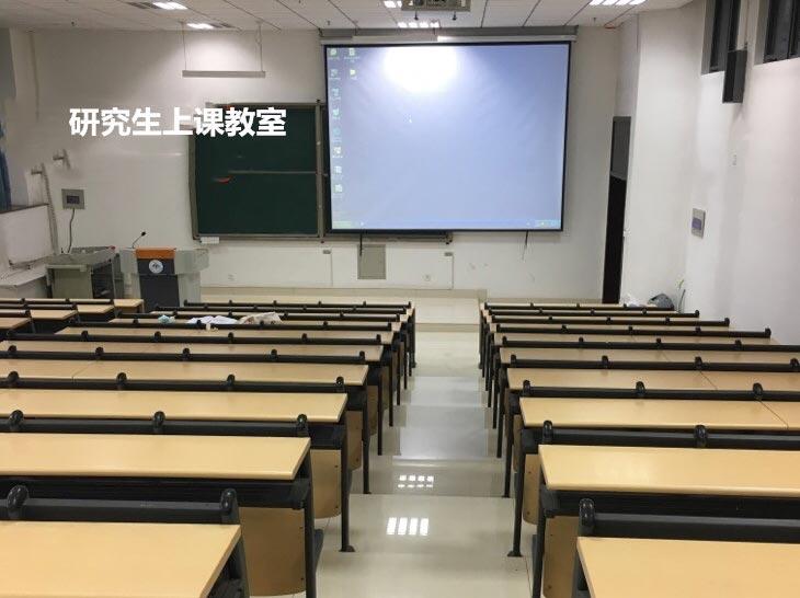 山東百步教育在職考研輔導上課環境