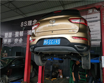 遵义汽车修理