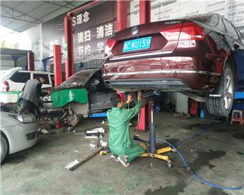 汽车修理服务