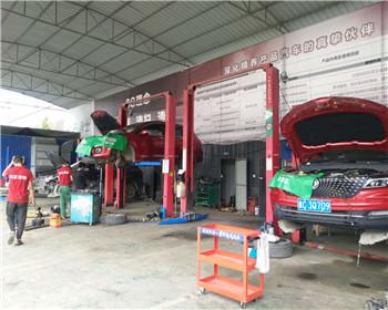 汽车维修合作案例