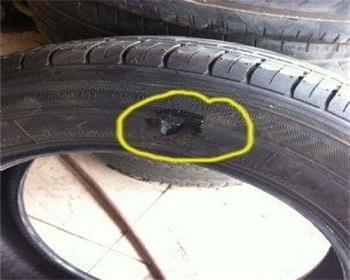 遵义汽车补胎