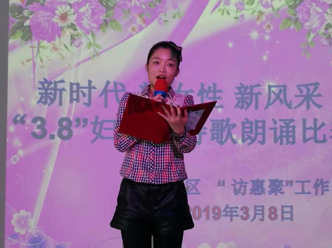 """江莉喜获融北社区""""庆三八""""诗歌朗诵比赛一等奖"""