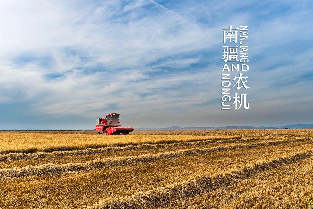 南疆适用农机关键装备研发与技术集成示范