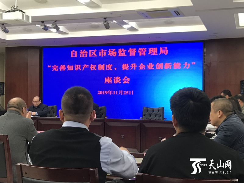 Xinjiang awarded 1.85 million yuan in patent award funding this year to support 37 companies