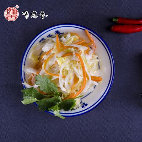 兰州唏嘛香牛肉面-泡菜