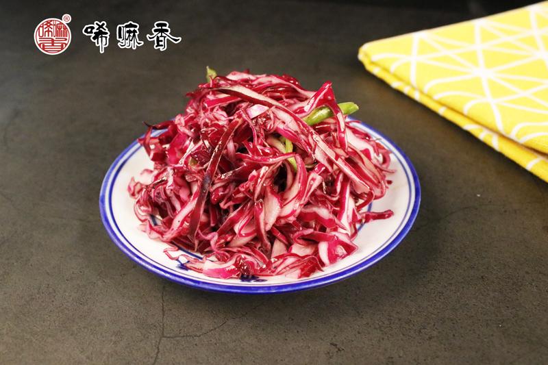 高营养凉拌紫甘蓝 兰州牛肉面加盟的小配菜