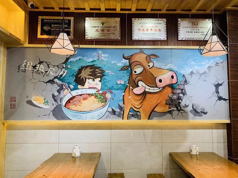 兰州唏嘛香牛肉面