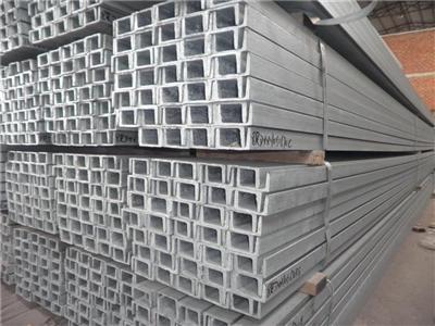 成都镀锌槽钢有哪些特性?