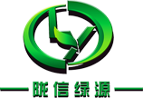 甘肃绿源节能照明工程有限公司