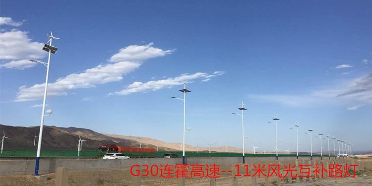 金昌G30连霍高速案例