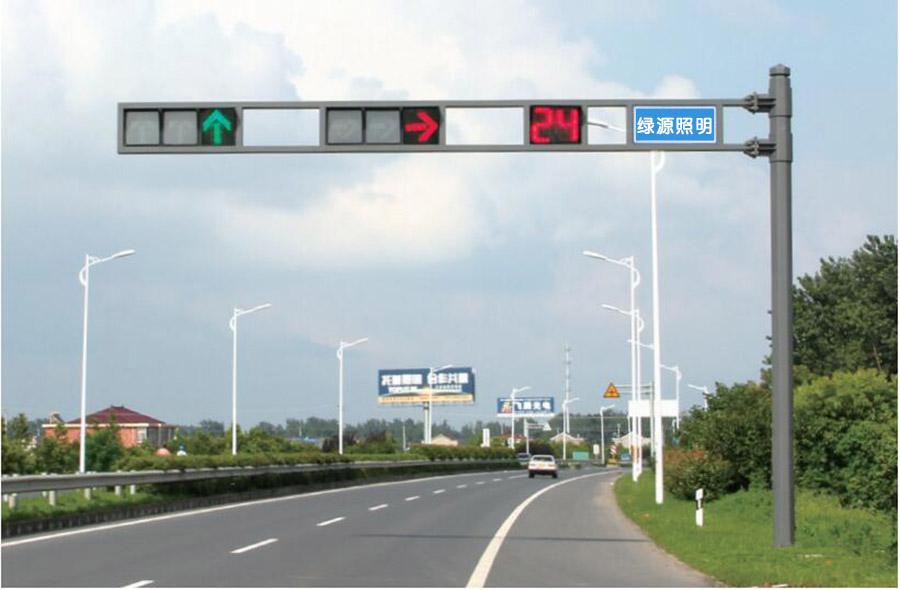 机动车信号灯案例