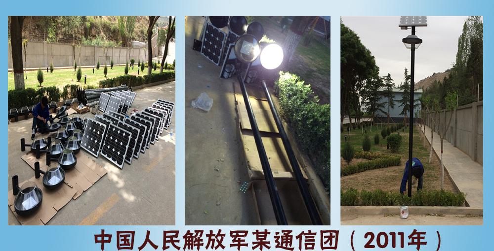 【兰州景观照明】中国人民解放军某团项目