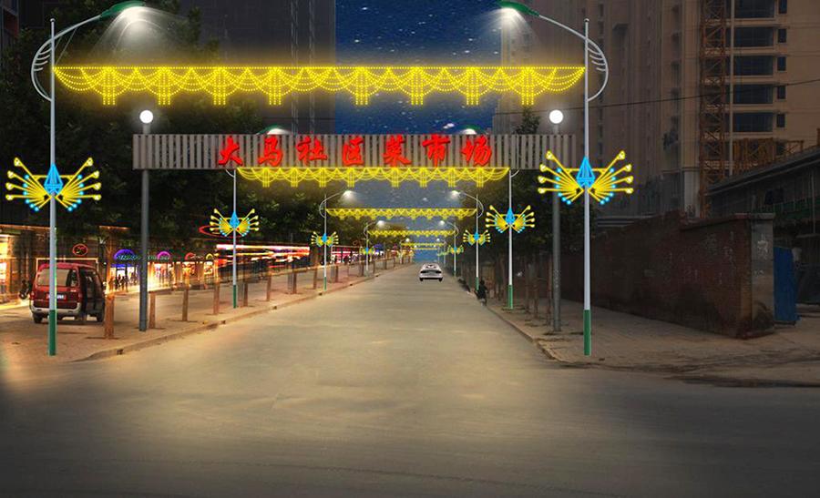 青海景观亮化设计