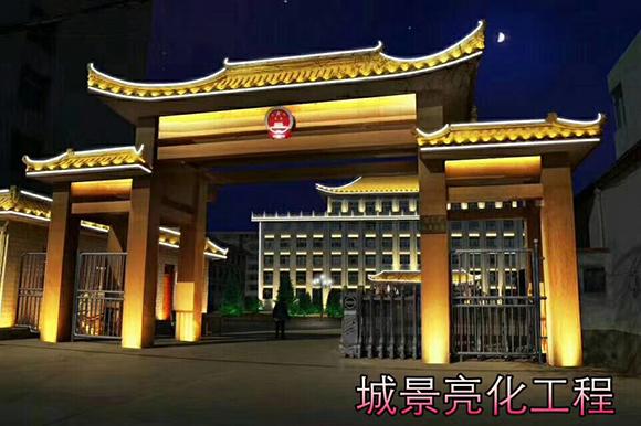 甘肃城市亮化工程