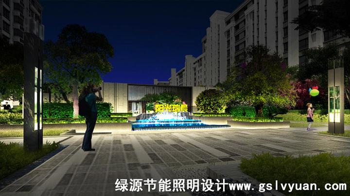 阳光瑞晨-甘肃兰州楼宇亮化工程案例