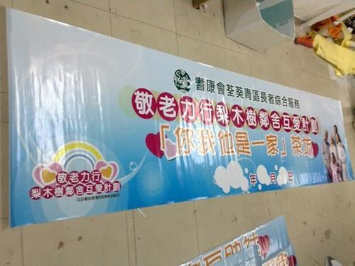 新疆广告设计