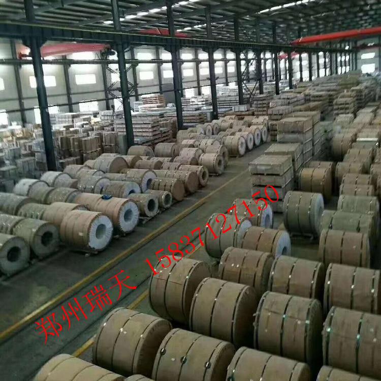 郑州保温铝卷厂家