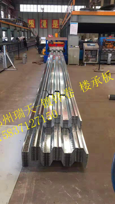76-230-690型楼承板生产厂家