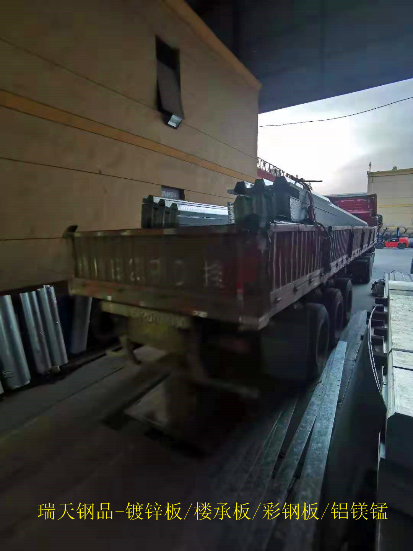 690型楼承板 275克锌层楼承板 郑州生产厂家