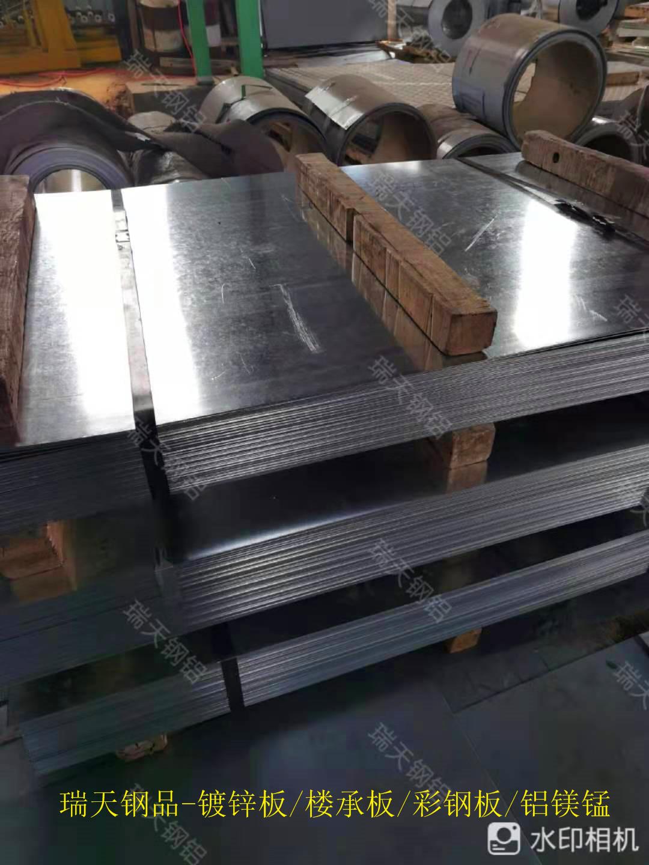 镀锌钢板价格 郑州镀锌钢板价格 郑州镀锌钢板加工