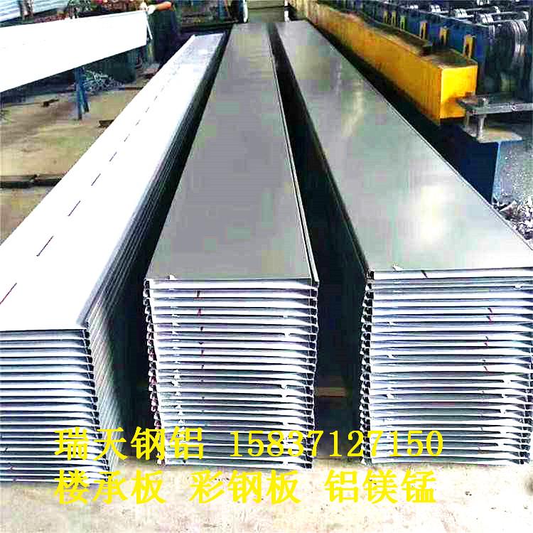 河南彩钢板生产厂家 河南彩钢板批发价格  河南彩钢加工厂