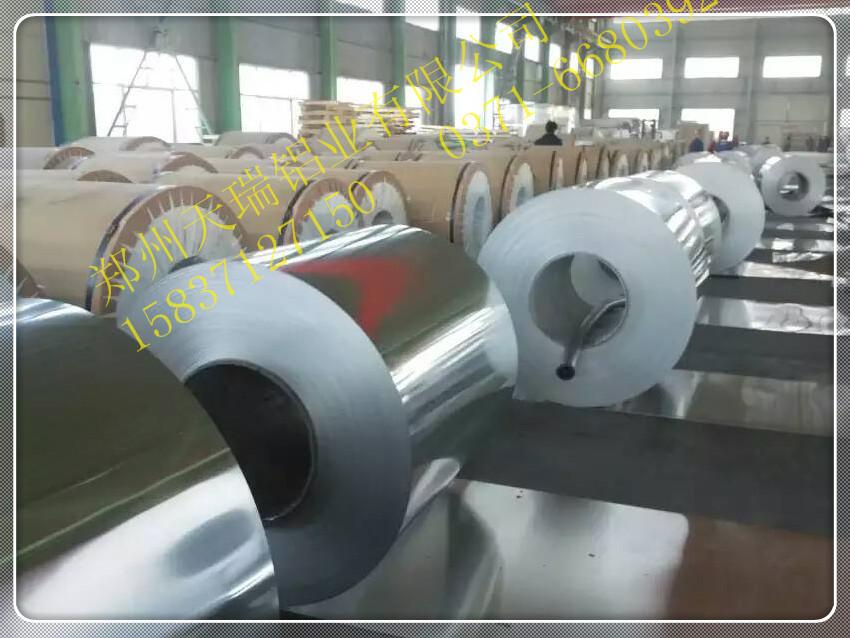 郑州铝板厂家 3003铝板报价 花纹铝板 合金铝板生产厂家